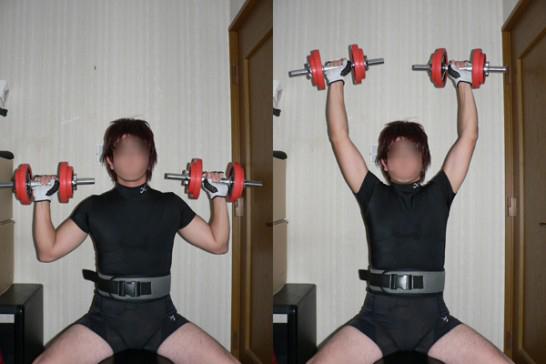 ダンベルショルダープレス-肩を鍛える-