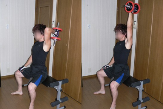 ワンハンドトライセプスエクステンション-腕を鍛える-