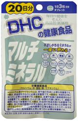 マルチミネラル(DHC)