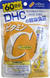 ビタミンC(DHC)