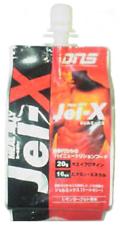 Jel-X ジェルエックス(DNS)