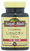 L-カルニチン(ネイチャーメイド)
