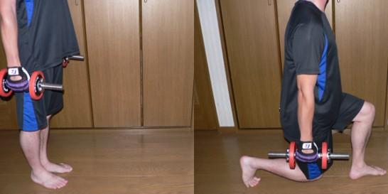 レッグランジ-脚を鍛える-