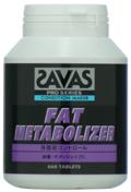 ファットメタボライザーFAT METABOLIZER(SAVAS)