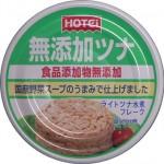ノンオイルツナ(まぐろ水煮)