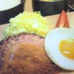 おろしハンバーグ定食-ジョイフル-