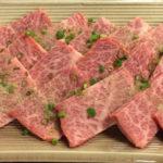 焼肉ザブトン(ハネシタ)のカロリー(kcal)