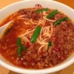 台湾ラーメン(味仙)のカロリー(kcal)