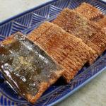 うな次郎(一正蒲鉾)の成分カロリー(kcal)