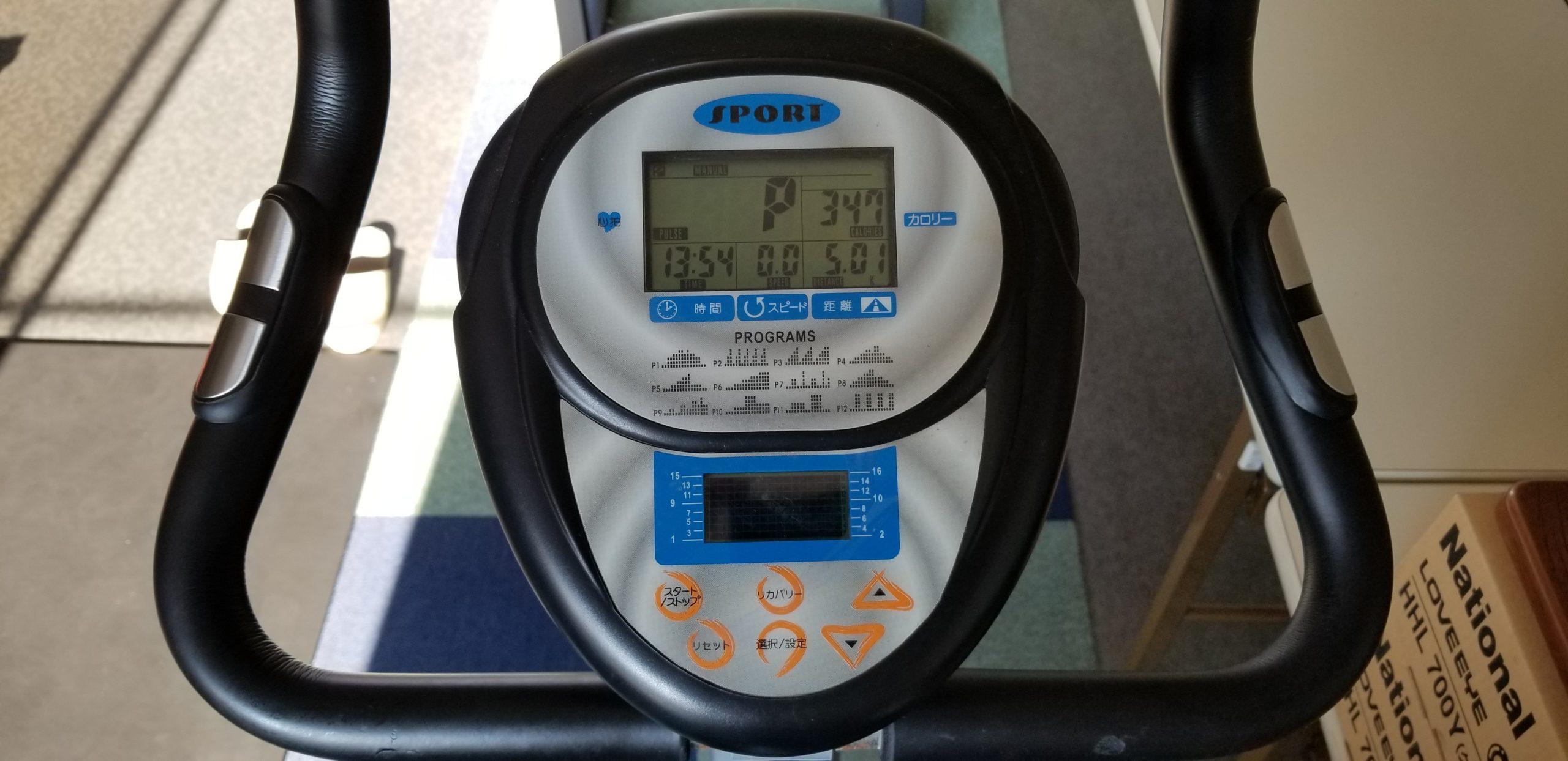 エクササイズバイク5km20200616