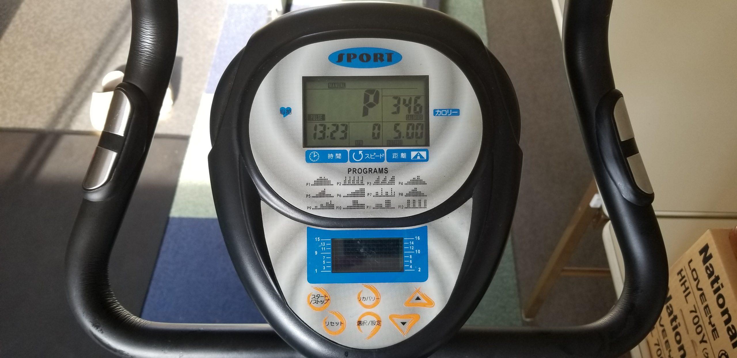 エクササイズバイク5km20200617