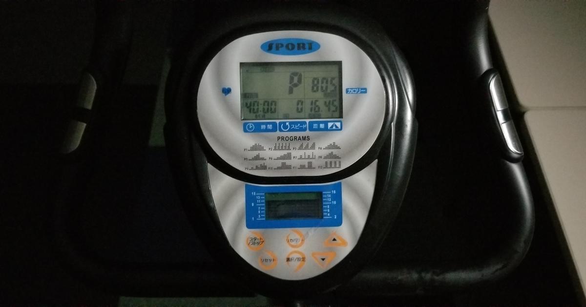 エクササイズバイク心拍数under150(2018/09/03)