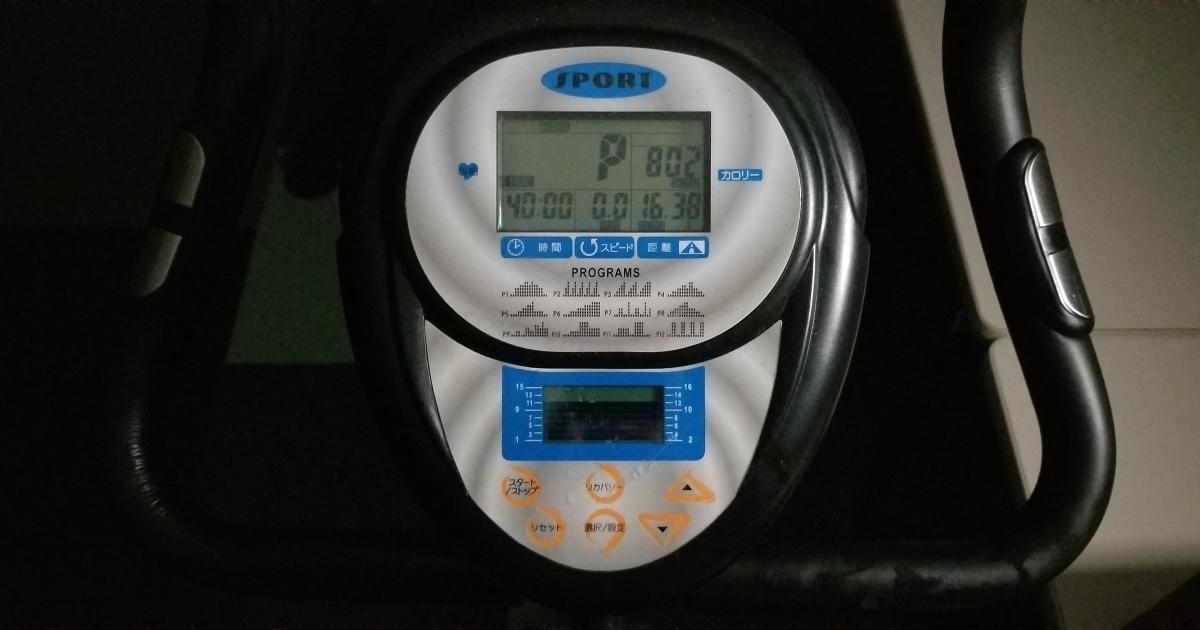 エクササイズバイク心拍数under150惜敗(2018/09/07)