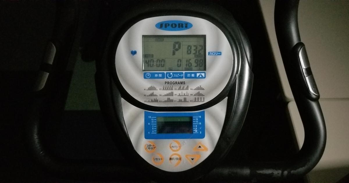 エクササイズバイク心拍数under150新記録(2018/09/08)