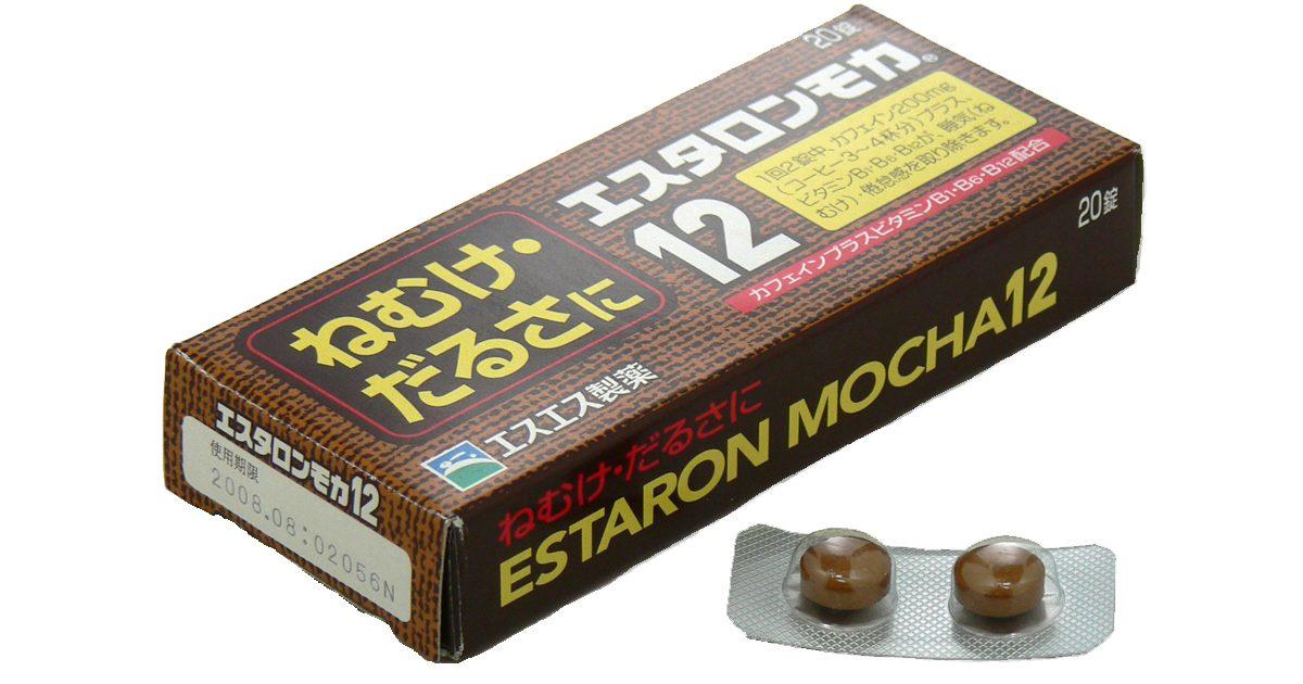 エスタロンモカ(カフェイン)