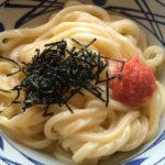 明太釜玉うどん(丸亀製麺)のカロリー(kcal)